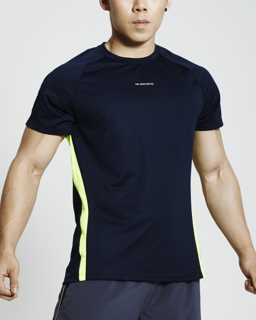 Ultra-Light  Running Shirt